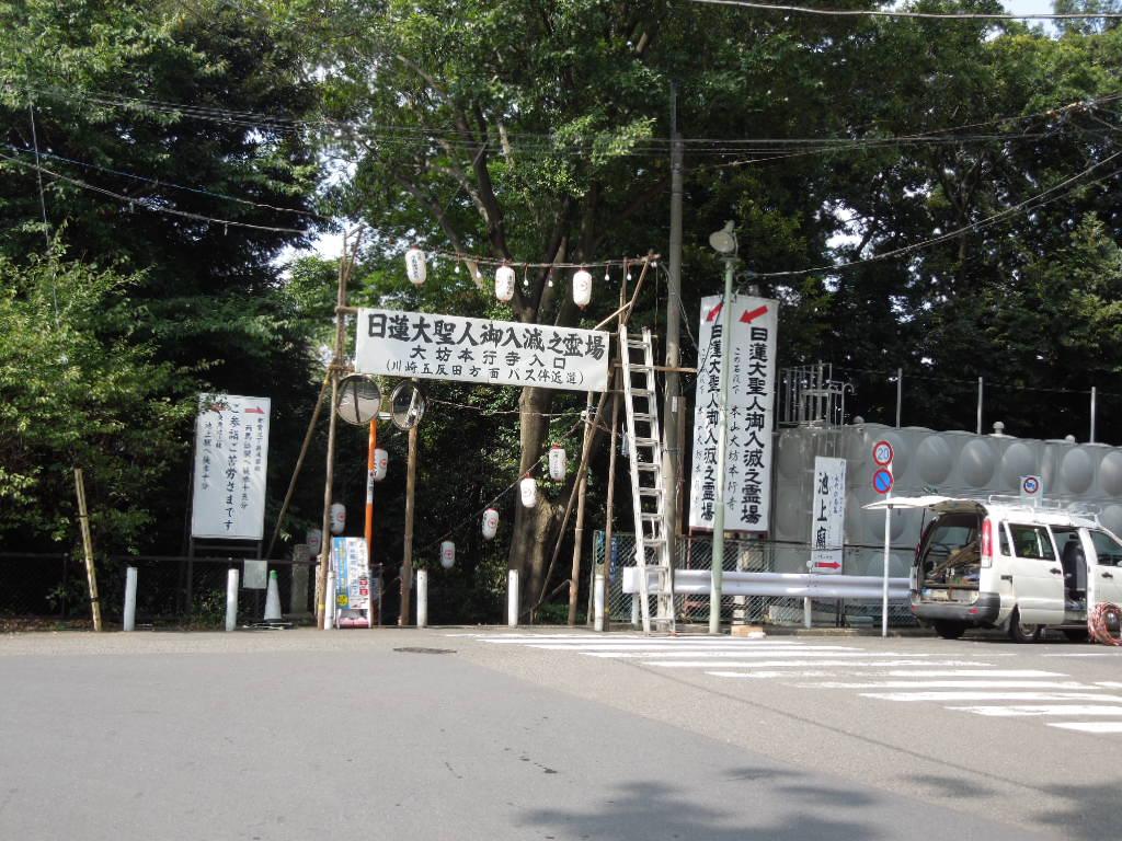 f:id:Ikegamiblog_tokyo:20171008214850j:plain