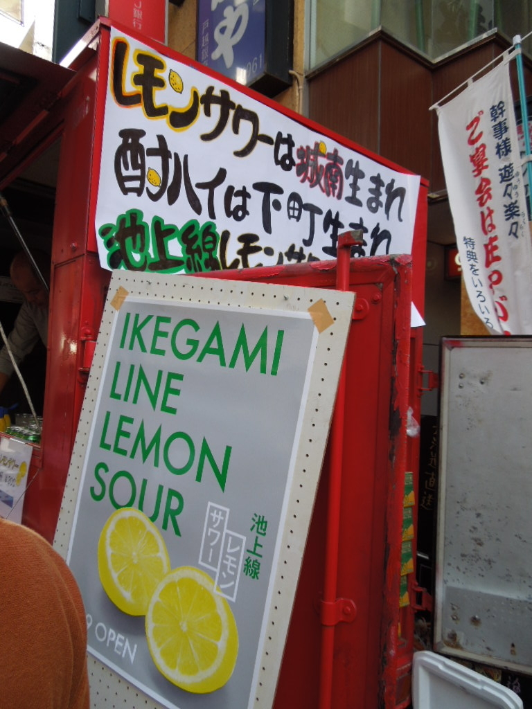 f:id:Ikegamiblog_tokyo:20171009200654j:plain