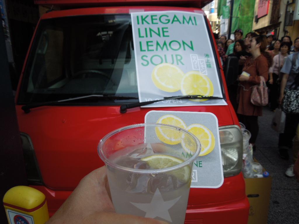 f:id:Ikegamiblog_tokyo:20171009200724j:plain