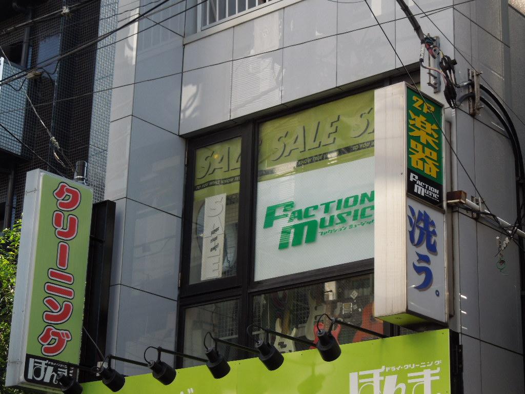 f:id:Ikegamiblog_tokyo:20171010223833j:plain