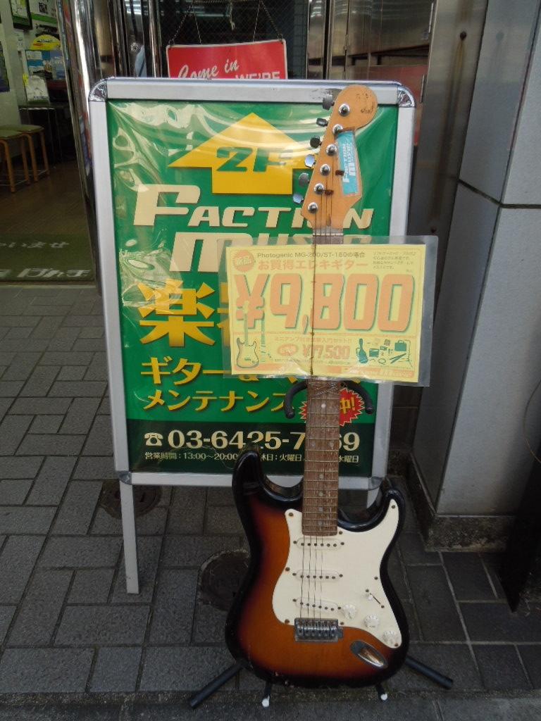 f:id:Ikegamiblog_tokyo:20171010223942j:plain