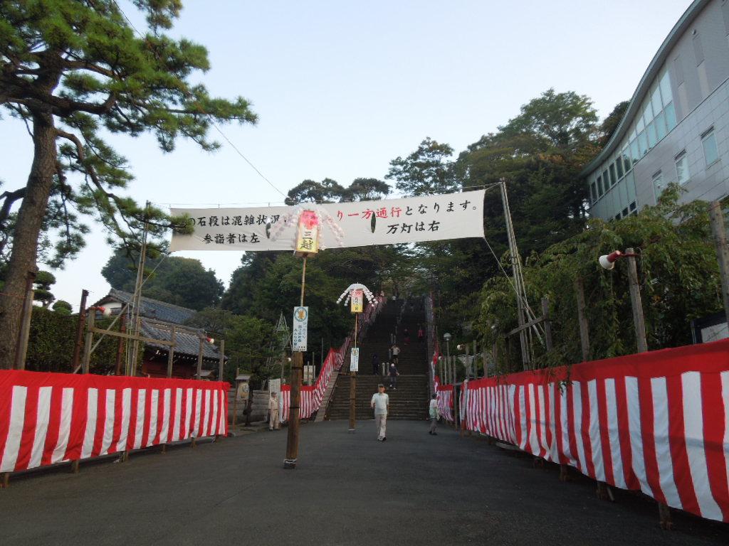 f:id:Ikegamiblog_tokyo:20171011124844j:plain