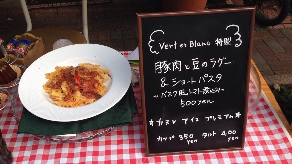 f:id:Ikegamiblog_tokyo:20171013150529j:plain