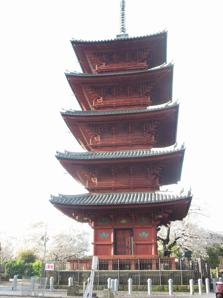 f:id:Ikegamiblog_tokyo:20171015153904j:plain