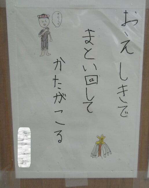f:id:Ikegamiblog_tokyo:20171015201852j:plain