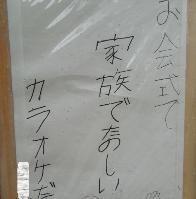 f:id:Ikegamiblog_tokyo:20171015202253j:plain