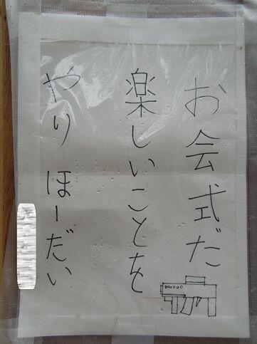 f:id:Ikegamiblog_tokyo:20171015203442j:plain