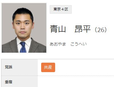 f:id:Ikegamiblog_tokyo:20171018215844j:plain
