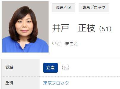 f:id:Ikegamiblog_tokyo:20171018220009j:plain