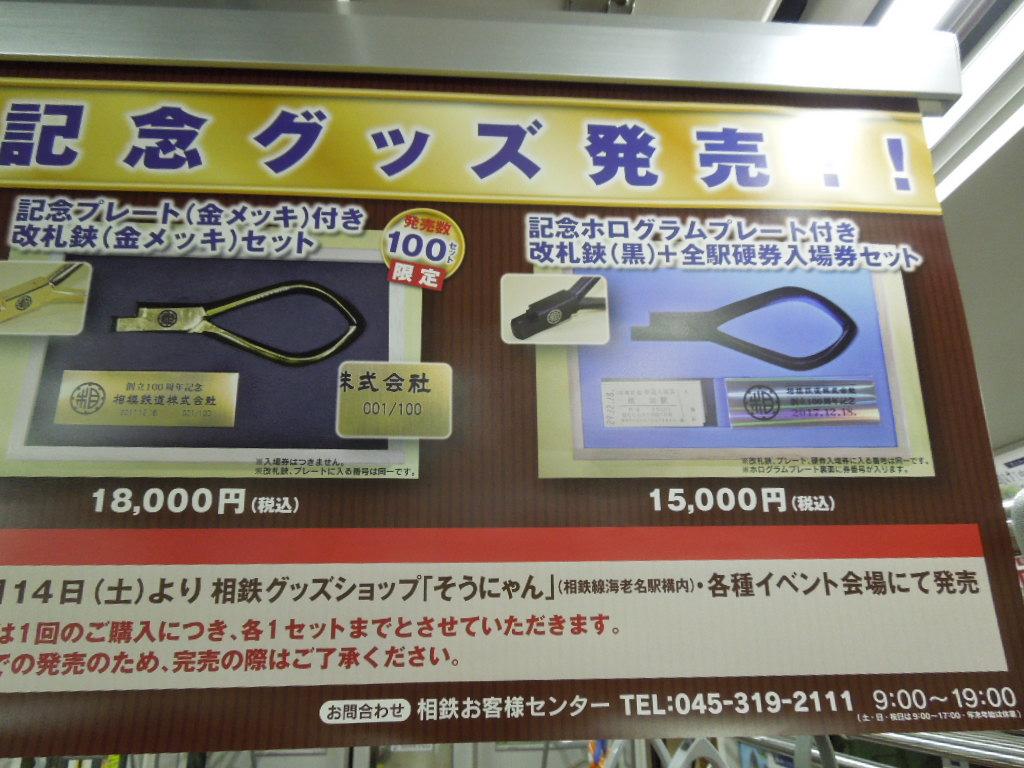 f:id:Ikegamiblog_tokyo:20171023215608j:plain
