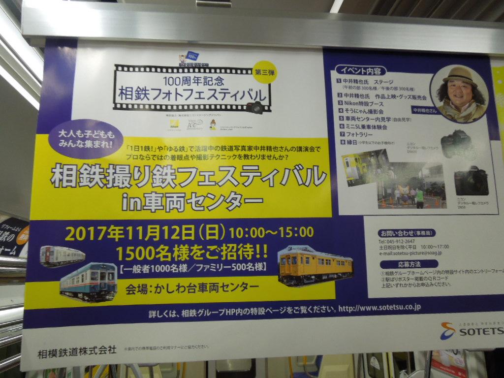 f:id:Ikegamiblog_tokyo:20171023215657j:plain