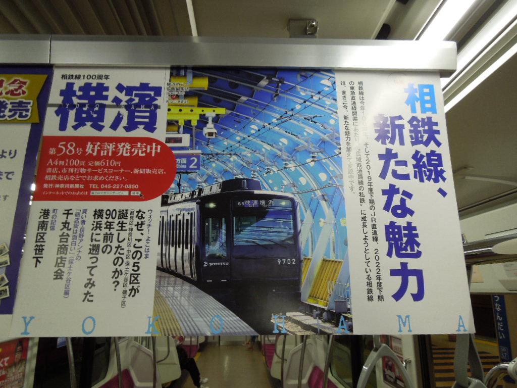 f:id:Ikegamiblog_tokyo:20171023215831j:plain
