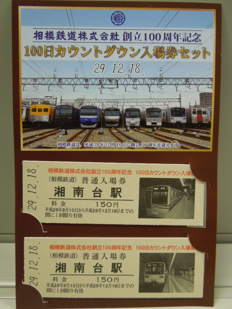 f:id:Ikegamiblog_tokyo:20171023220426j:plain