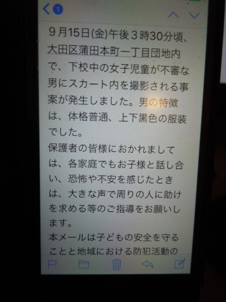 f:id:Ikegamiblog_tokyo:20171028132114j:plain