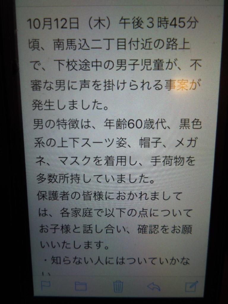 f:id:Ikegamiblog_tokyo:20171028132240j:plain