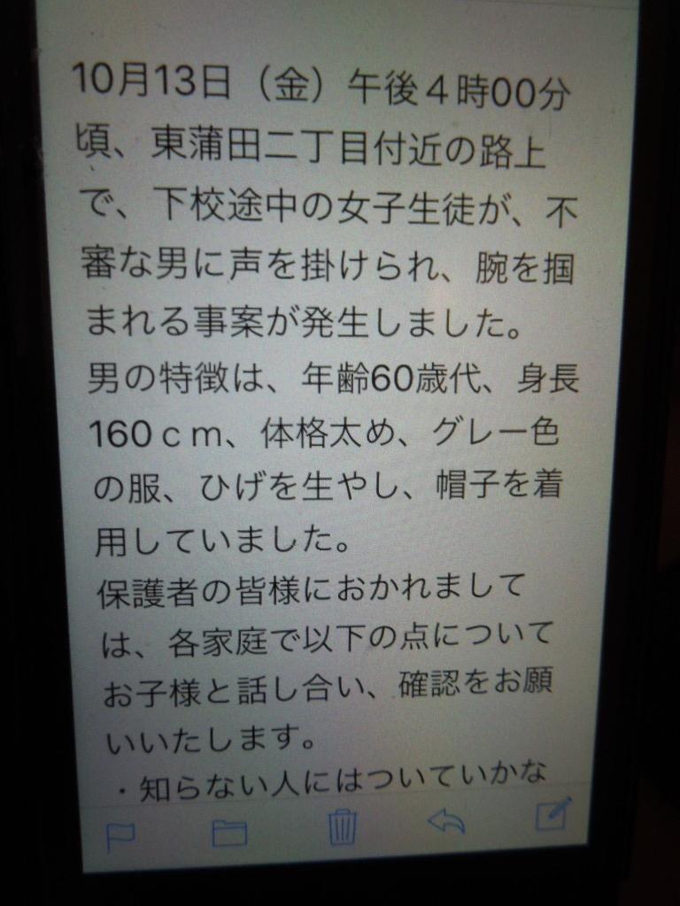 f:id:Ikegamiblog_tokyo:20171028132300j:plain
