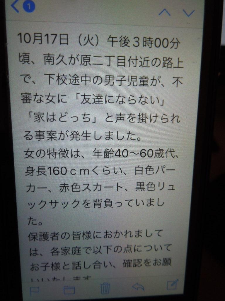f:id:Ikegamiblog_tokyo:20171028132328j:plain