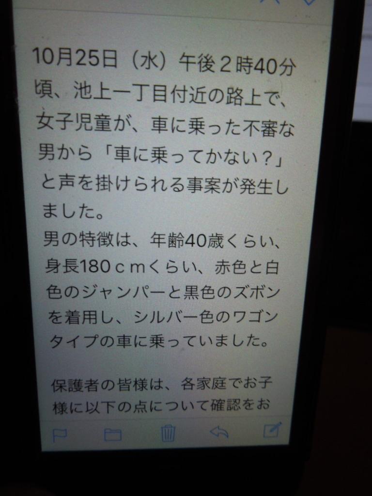 f:id:Ikegamiblog_tokyo:20171028132350j:plain