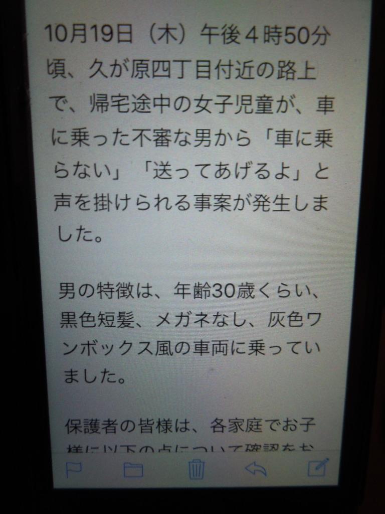 f:id:Ikegamiblog_tokyo:20171028132433j:plain