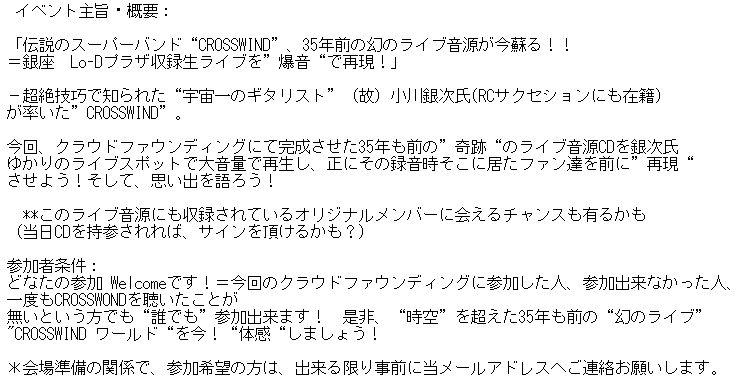 f:id:Ikegamiblog_tokyo:20171029172529j:plain