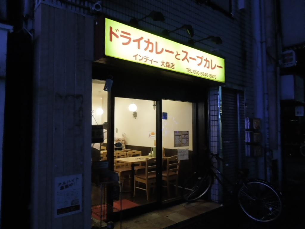 f:id:Ikegamiblog_tokyo:20171029230105j:plain