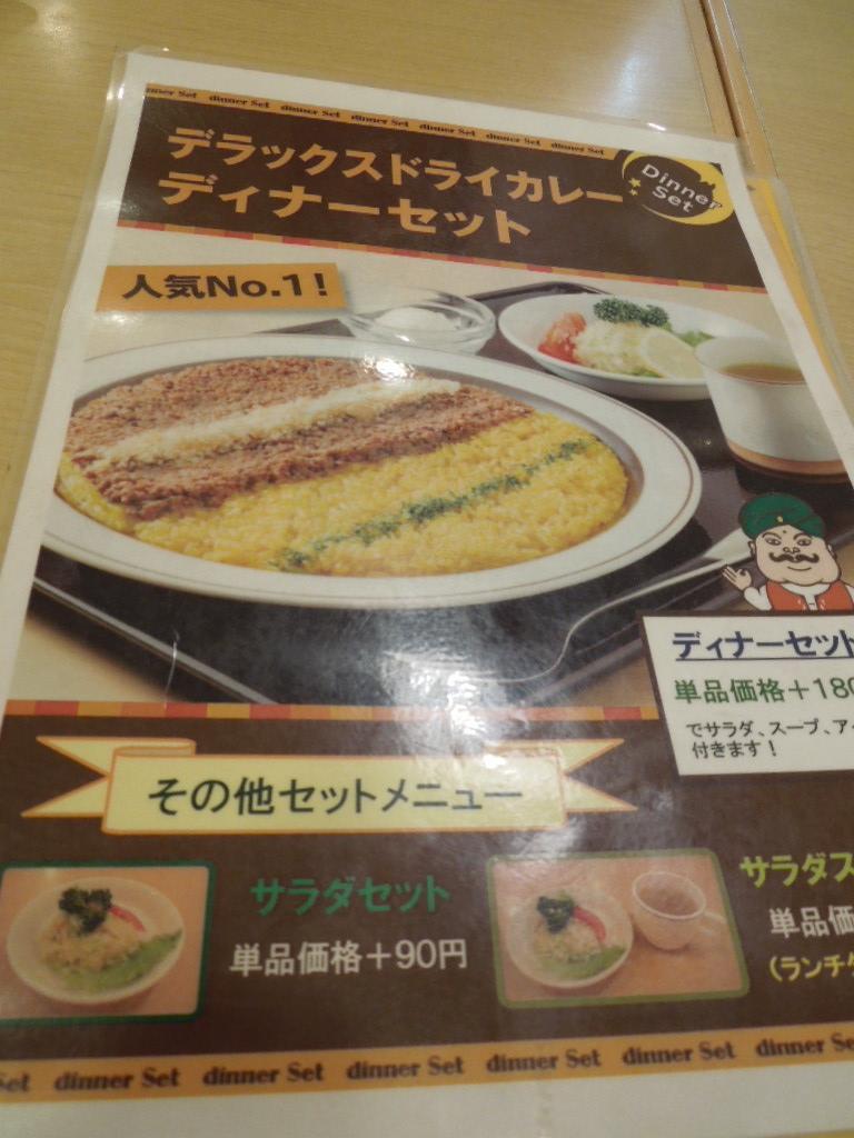 f:id:Ikegamiblog_tokyo:20171029230304j:plain