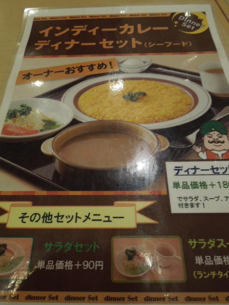 f:id:Ikegamiblog_tokyo:20171029230331j:plain