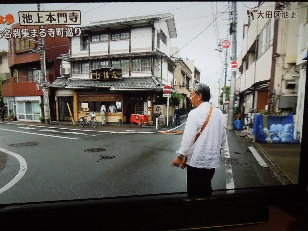 f:id:Ikegamiblog_tokyo:20171031125721j:plain