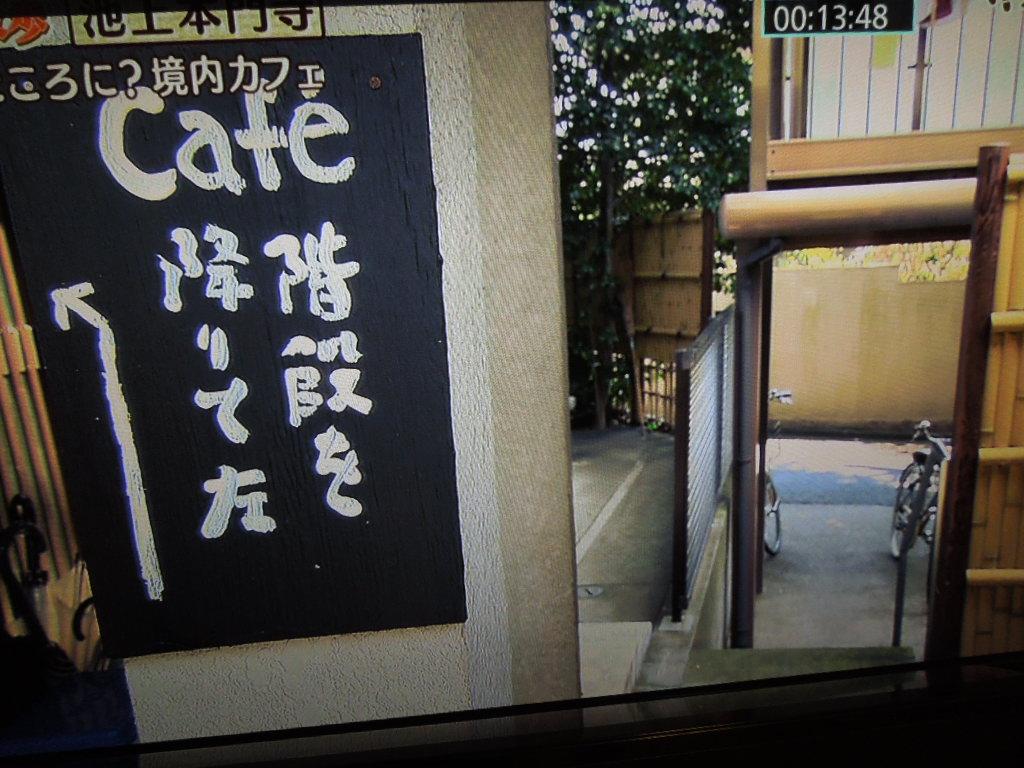 f:id:Ikegamiblog_tokyo:20171031130232j:plain