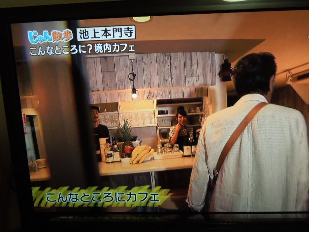 f:id:Ikegamiblog_tokyo:20171031130320j:plain