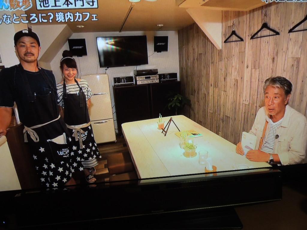 f:id:Ikegamiblog_tokyo:20171031130513j:plain