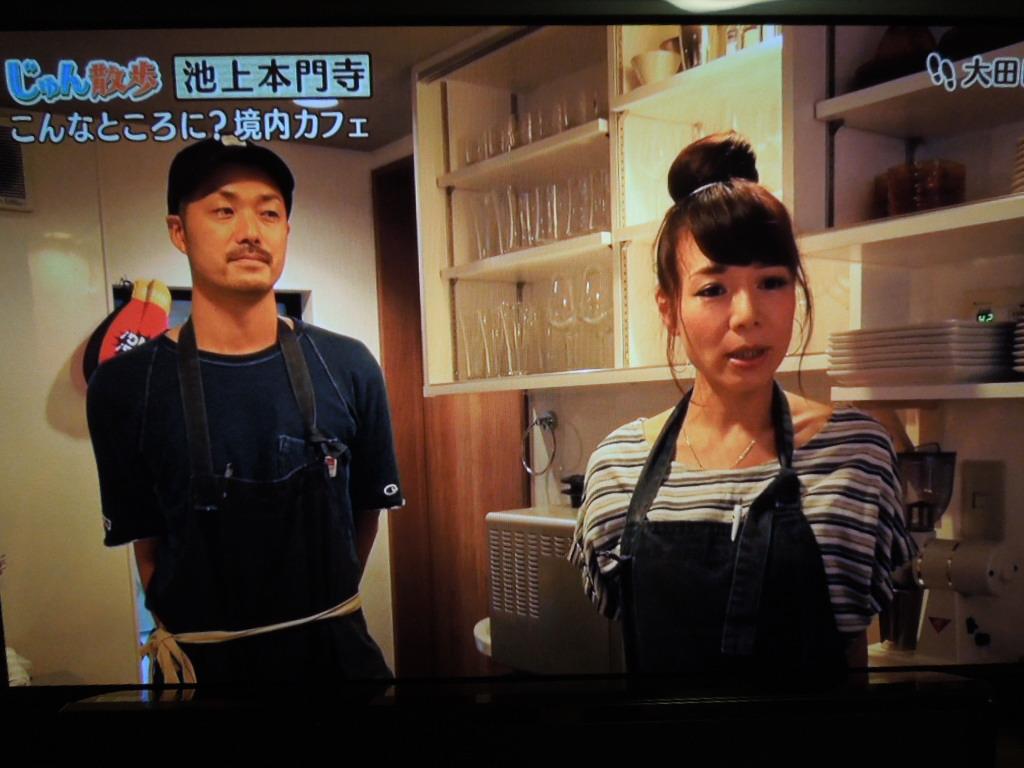 f:id:Ikegamiblog_tokyo:20171031130629j:plain