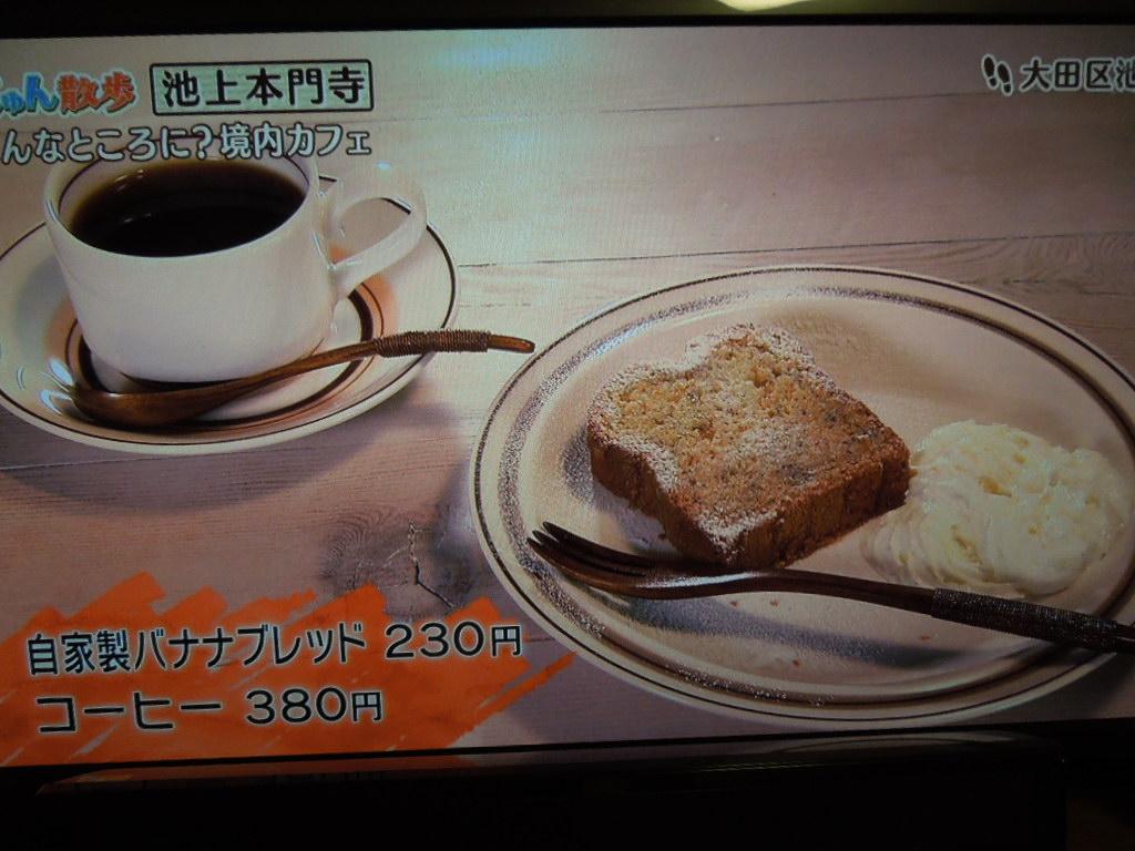 f:id:Ikegamiblog_tokyo:20171031202655j:plain