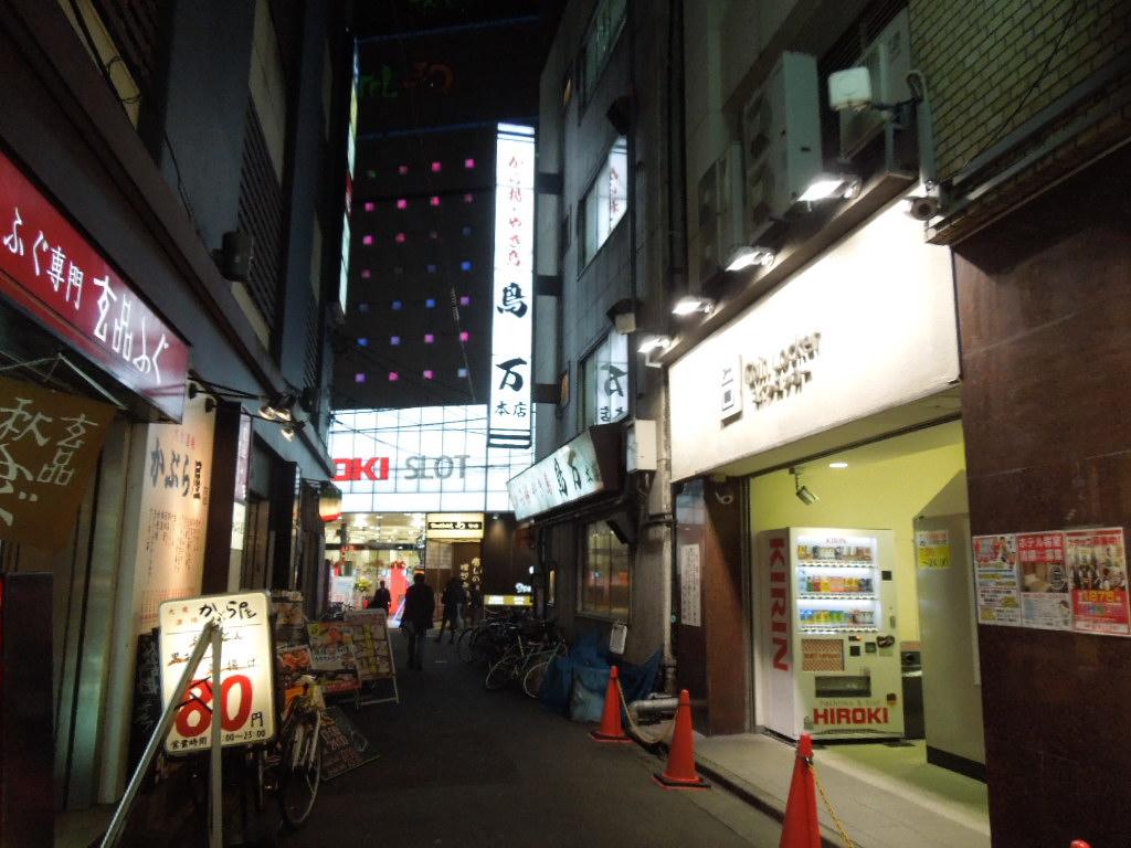 f:id:Ikegamiblog_tokyo:20171101204008j:plain