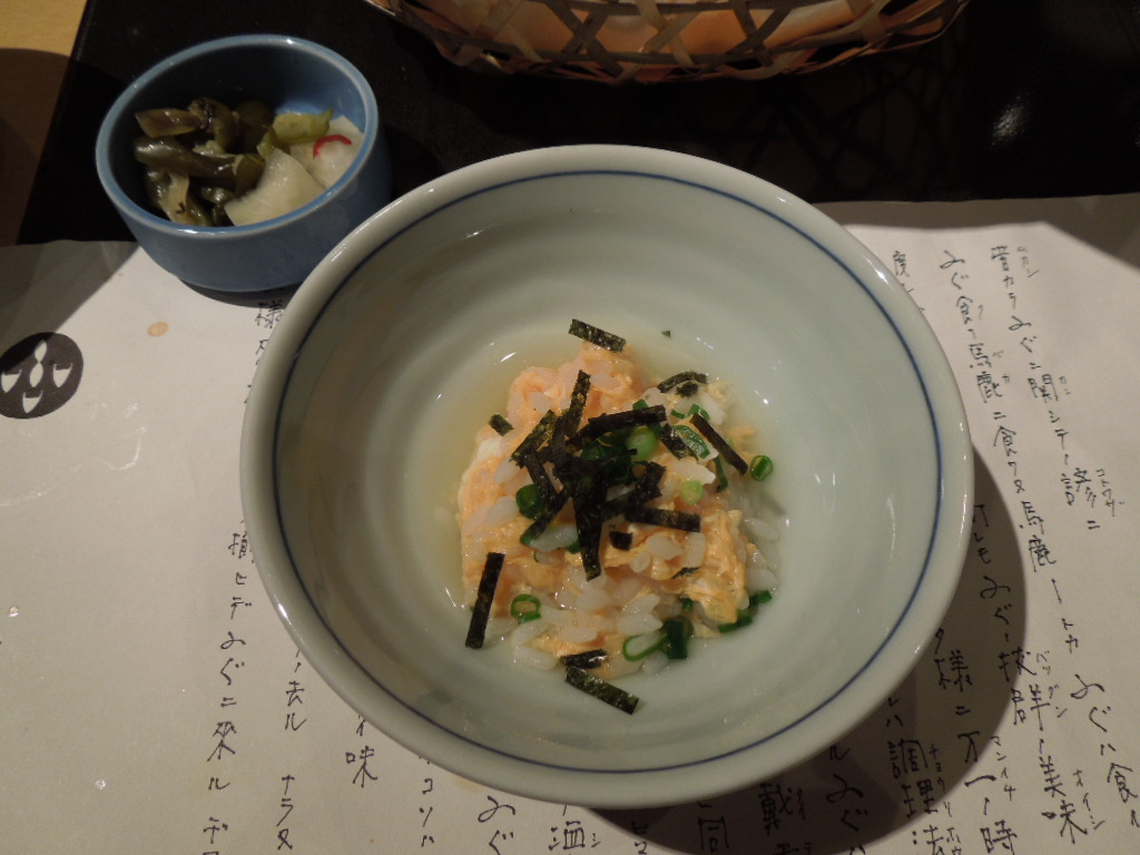 f:id:Ikegamiblog_tokyo:20171101210854j:plain