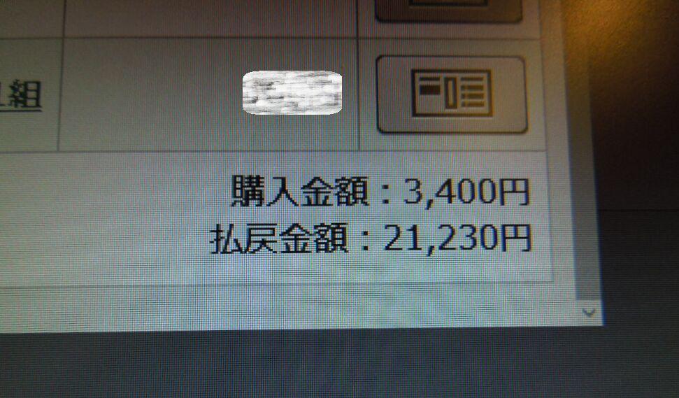 f:id:Ikegamiblog_tokyo:20171101211821j:plain