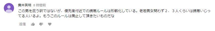f:id:Ikegamiblog_tokyo:20171101214007j:plain