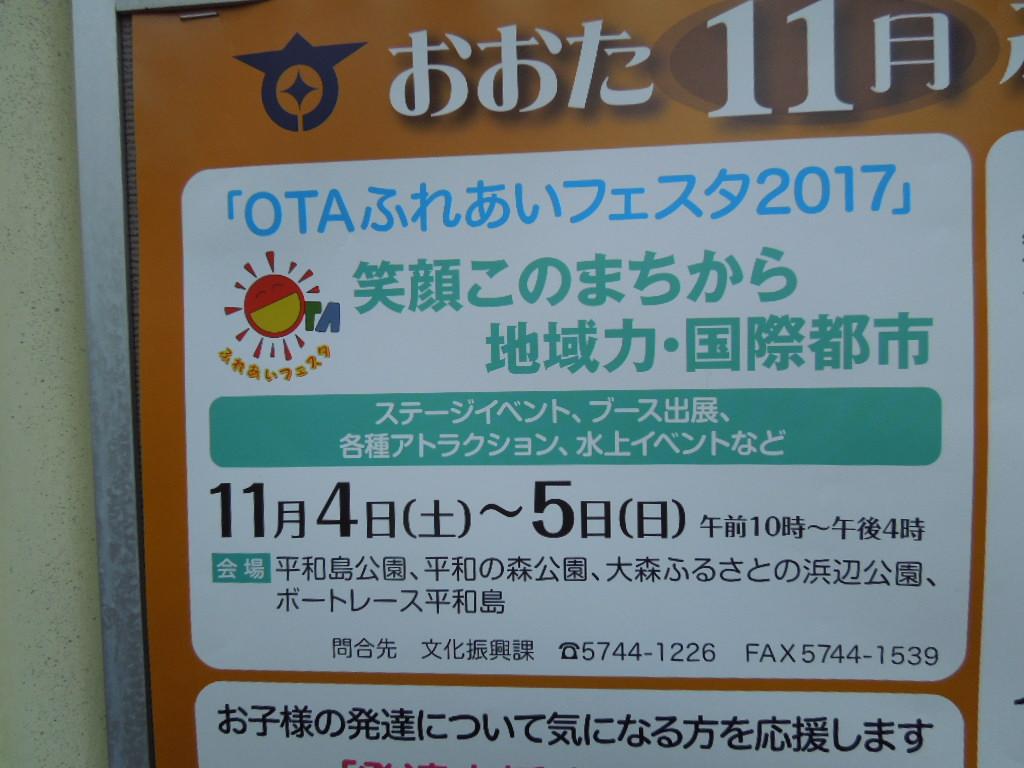 f:id:Ikegamiblog_tokyo:20171104211101j:plain