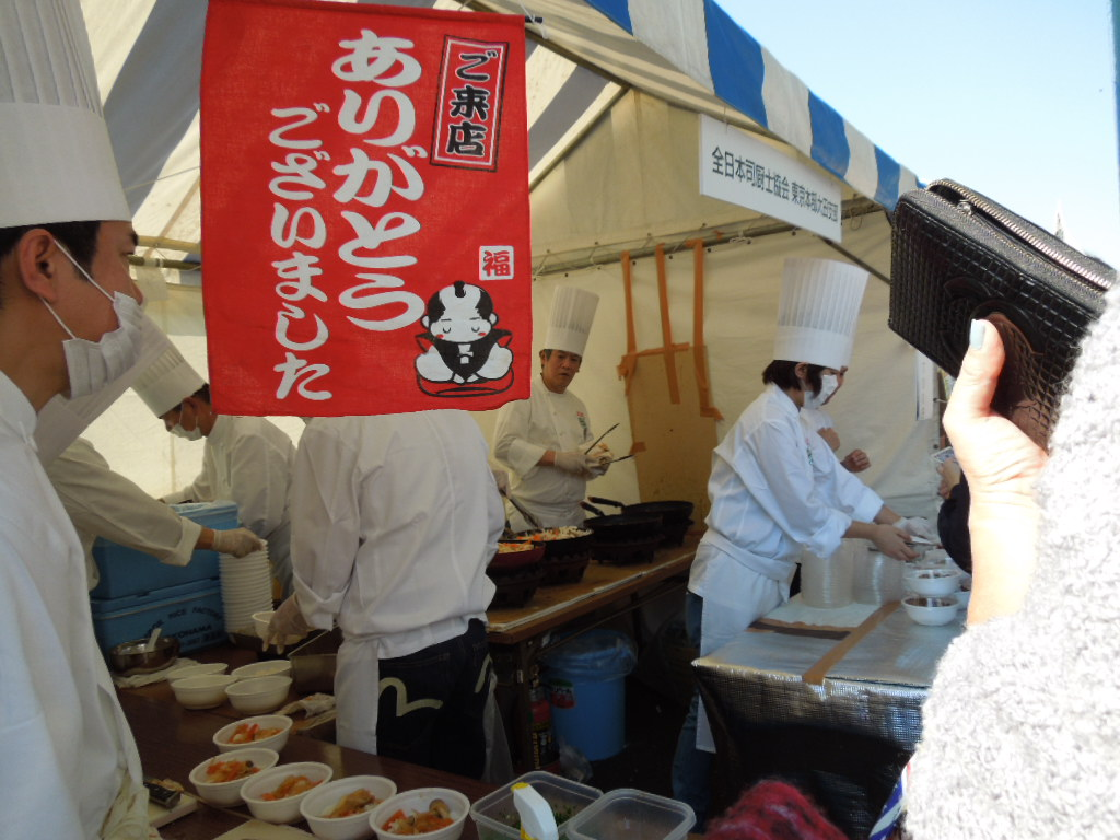 f:id:Ikegamiblog_tokyo:20171104220826j:plain