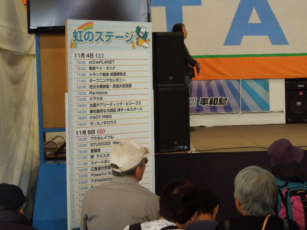 f:id:Ikegamiblog_tokyo:20171104223504j:plain