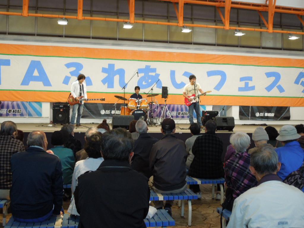 f:id:Ikegamiblog_tokyo:20171104230245j:plain