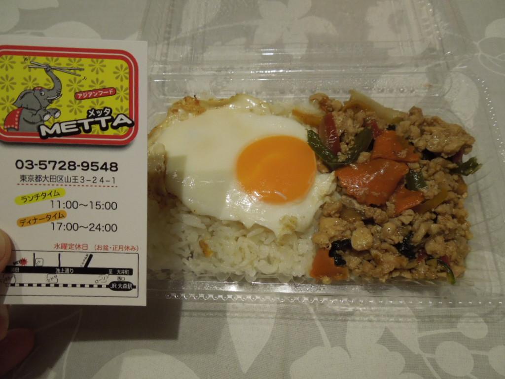 f:id:Ikegamiblog_tokyo:20171106131305j:plain
