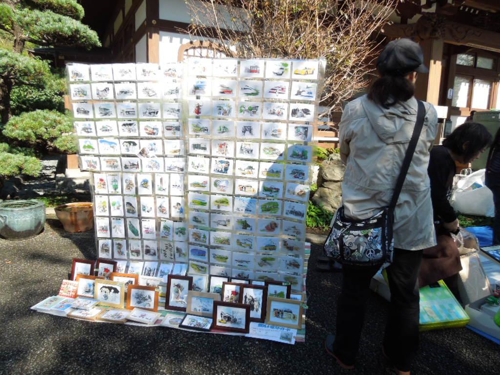 f:id:Ikegamiblog_tokyo:20171107130942j:plain