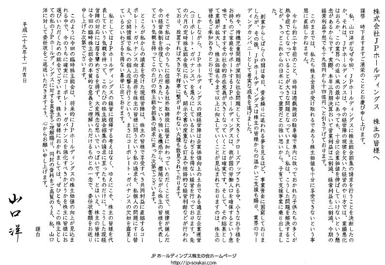 f:id:Ikegamiblog_tokyo:20171109123413j:plain