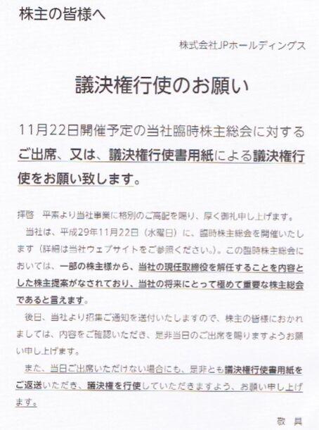 f:id:Ikegamiblog_tokyo:20171109212146j:plain