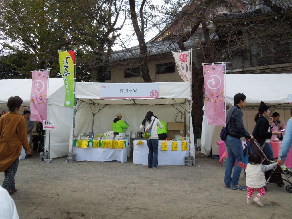 f:id:Ikegamiblog_tokyo:20171112004412j:plain