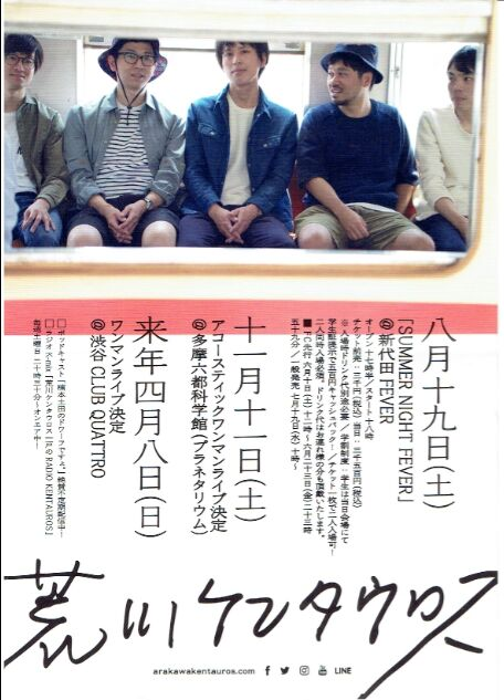f:id:Ikegamiblog_tokyo:20171112192229j:plain