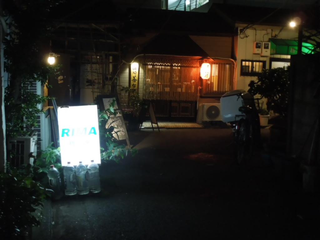 f:id:Ikegamiblog_tokyo:20171113223056j:plain