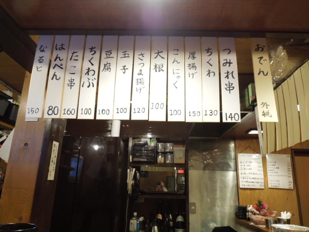 f:id:Ikegamiblog_tokyo:20171113223259j:plain