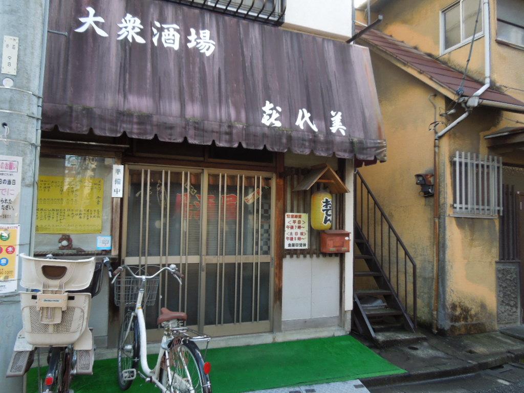 f:id:Ikegamiblog_tokyo:20171113224633j:plain